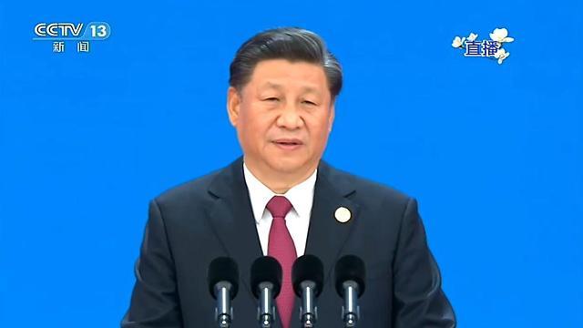 [중국포토]제2회 국제수입박람회 개막...시진핑, 2년 연속 기조연설