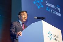 AIも超格差・・・サムスン電子、「自分の手の中のディープラーニング」オンデバイスAI初披露