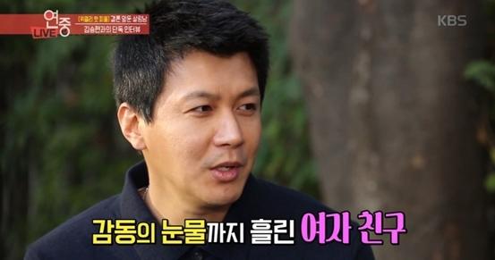 """김승현 여자친구 """"프로포즈를 했는데..."""""""