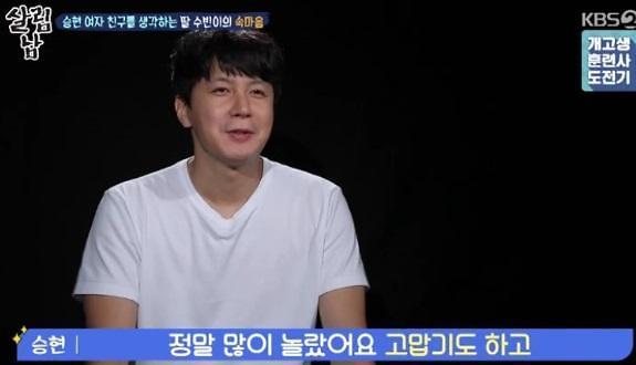 김승현♥알토란 작가 나이차이는?