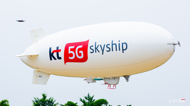 KTs unmanned lifesaving airship to help UNICEF monitor illegal child labor in Africa