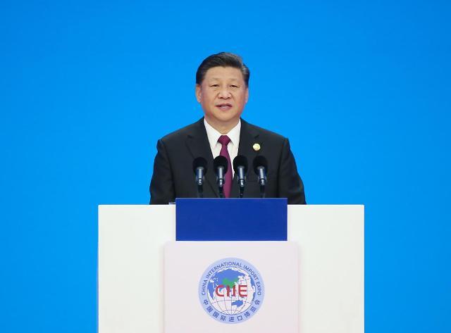 第二届中国进博会拉开帷幕 韩国各界高度关注