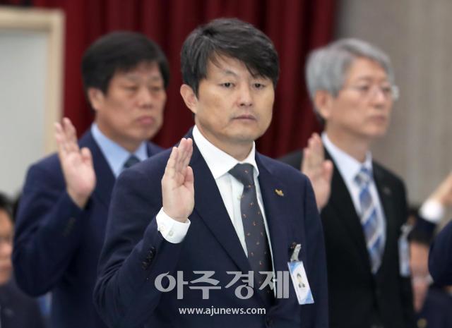 자유한국당 부산시당, 유재수 부시장 본격 수사에 환영 성명