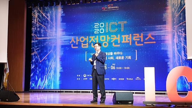 """""""한국, 美·中 대비 AI 기술력 열위... AI 하드웨어 시장 공략해야"""""""