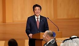 """.安倍批评""""朝鲜导弹违反联合国安理会决议""""."""