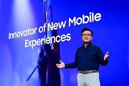 .高东真:明年将扩大折叠型智能手机货量.