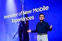 コ・ドンジン社長「来年、新しいフォルダブルフォンの台数を拡大する」