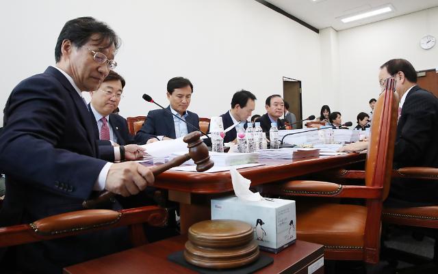 국회 정무위, 내년 예산안 의결…혁신모험펀드 예산 500억 삭감