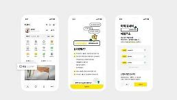 .​Kakao starts test service of mail service via messenger app.