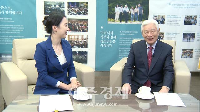 [아주경제TV 인터뷰] 박옥수 목사의 성경 세미나와 청소년 교육활동