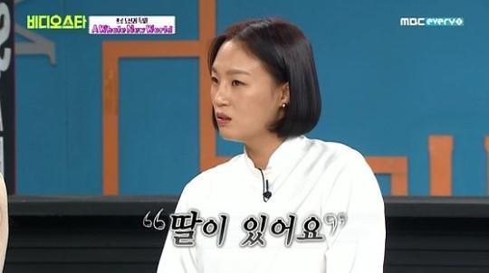 """장진희, 깜짝 싱글맘 고백…""""딸이 초등학교 5학년"""""""