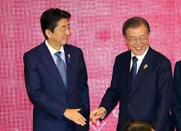 .韩日针对解决矛盾核心争论强征劳工索赔案立场分歧.