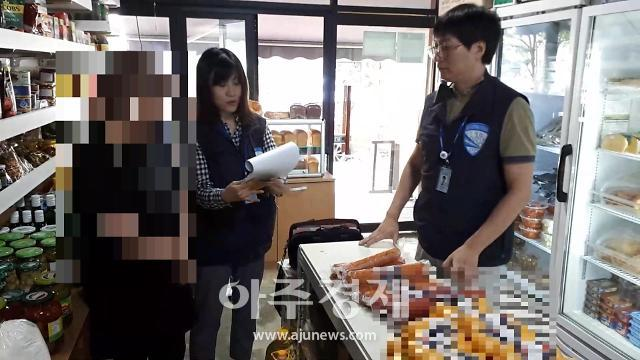 경기도 특사경, 불법 외국식품 판매업소 26곳 적발