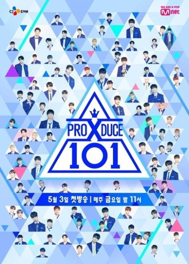 Two star producers of popular TV music channel arrested for rigging votes for X1 project body band