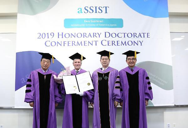 서울과학종합대학원, 에로 수오미넨 주한 핀란드 대사에게 명예경영학박사학위 수여