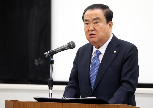 문희상, 日에 '징용 배상 1+1+국민 성금' 공식 제안