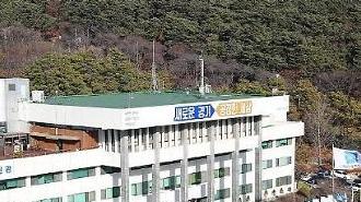 일본 수출규제 피해 관련 도내 소상공인에게 '경영환경개선사업' 지원