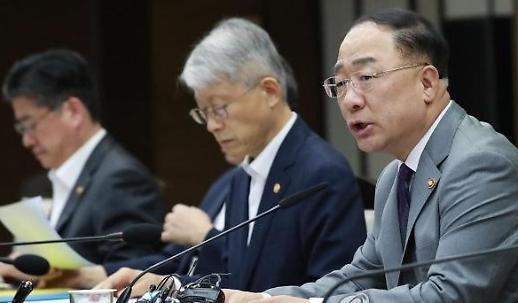 Hàn Quốc giảm số lượng quân đội xuống còn 500.000 vào năm 2022