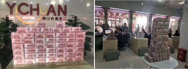 [차이나리포트] 중국 중소은행 부실덩어리 전락...유동성 위기 올 들어 네 번째