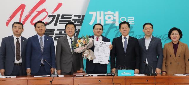 바른미래, 신임 대변인 강신업·김소연·노영관 임명