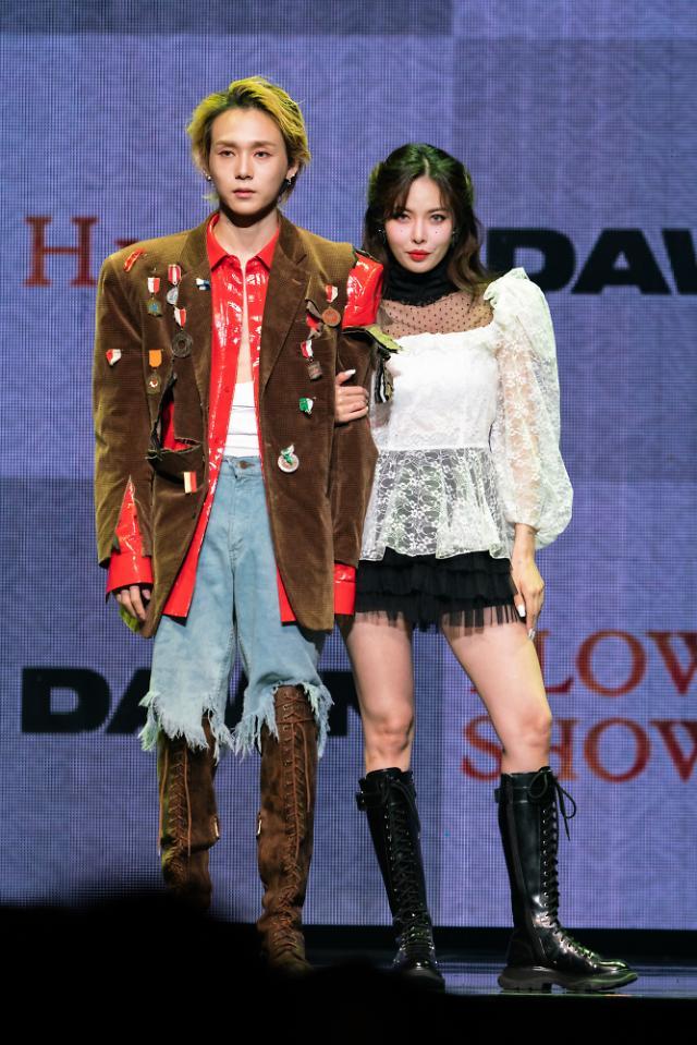 HyunA and boyfriend reveal unchangeable love in comeback showcase