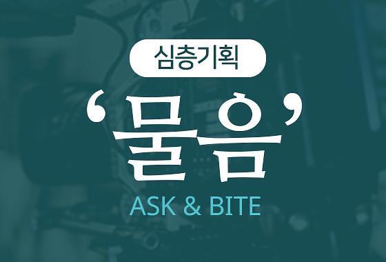 [2019 법원 르포] 낮잠, 호통, 래퍼, 위로…'판사백태'