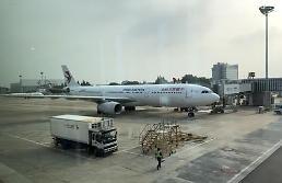 .中国往返日本航班一周逾千个 超越韩国创历史纪录.
