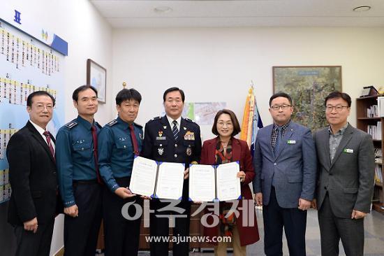 성남시-분당경찰서, 금곡동 복합청사 신축 '협약' 체결