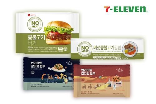 Convenience stores target 1.5 million vegan consumers with vegetarian ready-to-eat meals