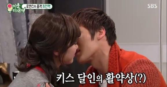 """최진혁 """"키스의 달인? 키스신 후 감정은..."""""""