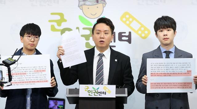 [포토] 군인권센터 임태훈 소장 긴급 기자회견