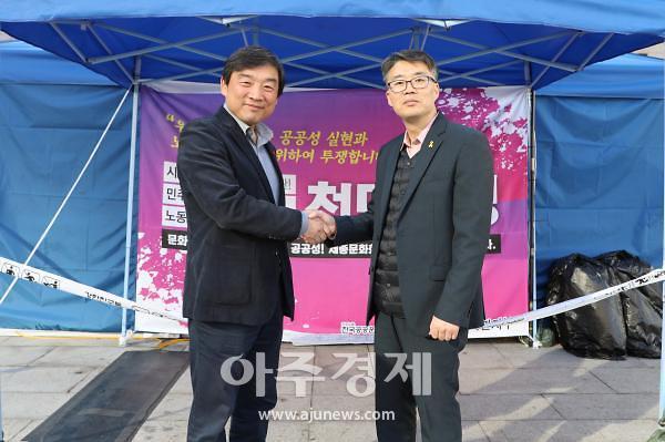 세종문화회관·노동조합, 서울시 노사정협의회 조정 통한 쟁의 종료