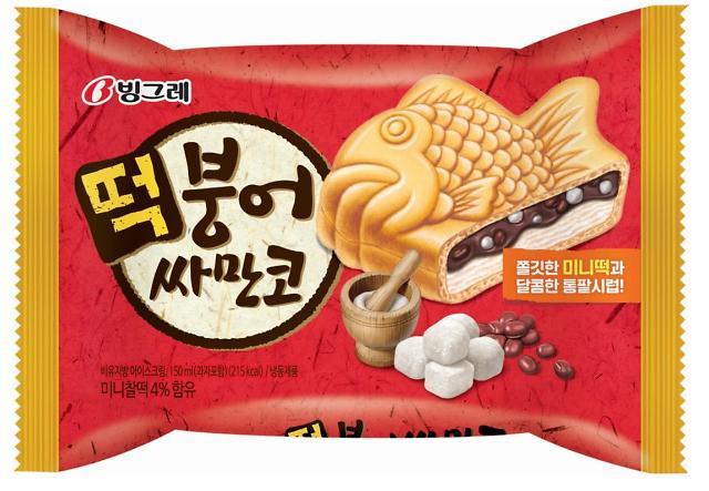 빙그레, '붕어싸만코' 등 아이스크림 가격 정찰제 확대