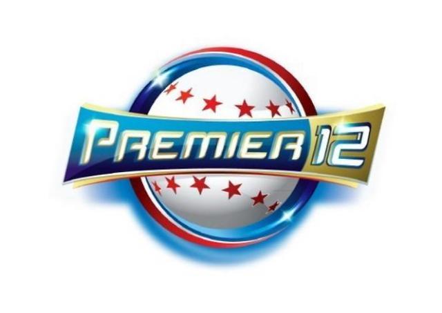 야구 프리미어12 SBS서 생중계… 6일 생방송투데이 등 결방