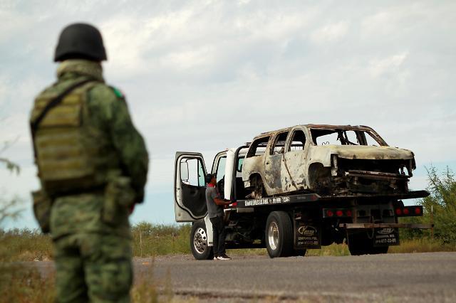 9명 목숨 빼앗은 멕시코 마약 카르텔 총격 용의자 체포