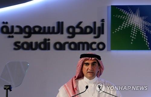 中, 글로벌 최대 석유사 사우디 아람코 IPO 투자하나