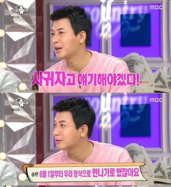라디오스타 김승현·조현재, 꿀 떨어지는 사랑꾼 면모 심쿵