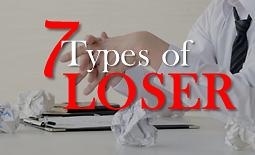 뭘 해도 안되는 사람의 7가지 고질병