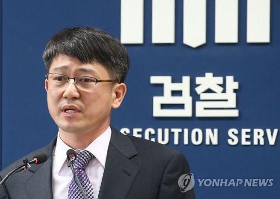 '정윤회 문건 덮었던 검사가 세월호 재수사?'...임관혁 단장 '전력' 논란