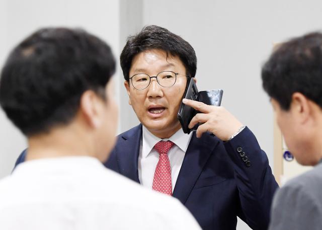 """강원랜드 취업청탁 혐의 권성동 항소심 시작... """"검찰 주장 궤변, 무죄 확신"""""""