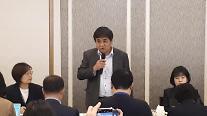 ハン・サンヒョク放通委員長、「偽ニュース」・「AI時代の逆機能」の解決策を見つけた・・・来年、民間センター稼動
