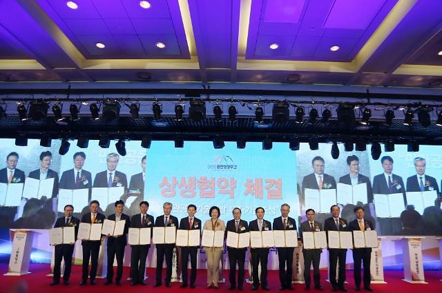 JW홀딩스, 민관공동 R&D 투자기금 조성…'혁신 수액 생산설비' 개발