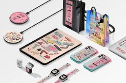 .BTS collaborates with Hong Kong-based smartphone accessory maker Casetify.
