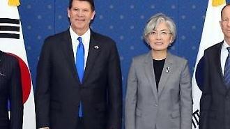 Ba nhà ngoại giao của Bộ Ngoại giao Hoa Kỳ đã đến thăm Hàn Quốc gây áp lực yêu cầu nối lại thỏa thuận GSOMIA
