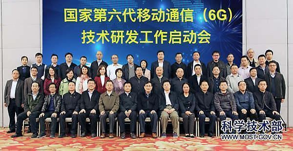 """中国组建""""梦之队""""着手开发6G……全球争夺战加剧"""