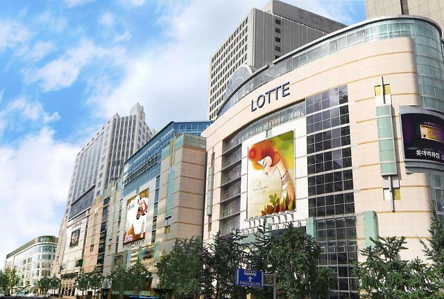 롯데쇼핑, 3분기 어닝쇼크...온라인·불매 공세에 영업익 56%↓(종합)