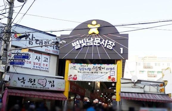 별빛 남문시장 안혜경·천명훈 먹방 위치는 어디? #6시 내고향