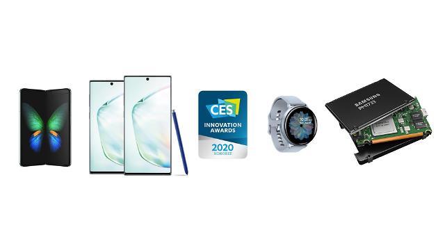 삼성·LG, CES 2020 앞두고 혁신상 나란히 싹쓸이