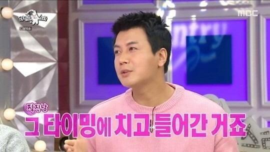 김승현♥여자친구 알토란 작가, 나이차이는?