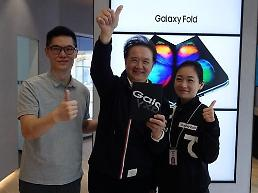 .Samsungs Galaxy Fold sold out in five minutes of first-day release in China.